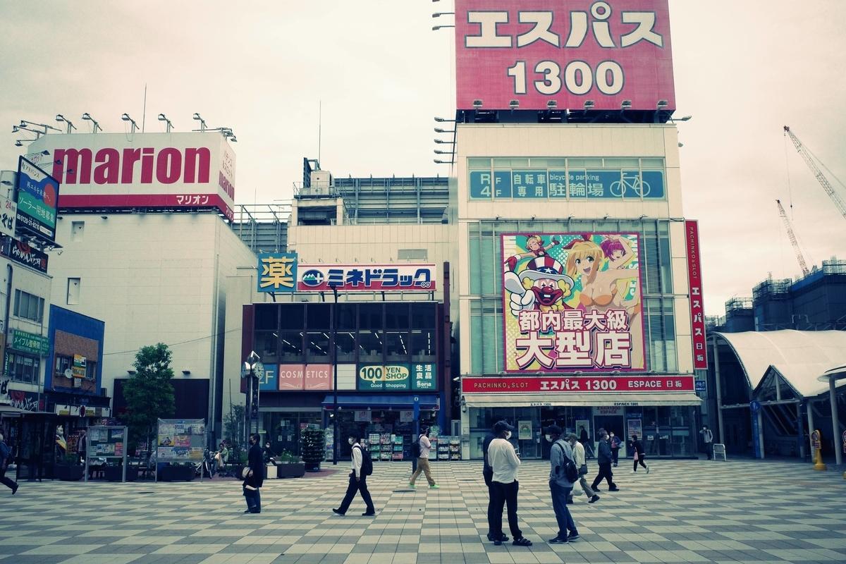 f:id:color-hiyoko:20210906193933j:plain