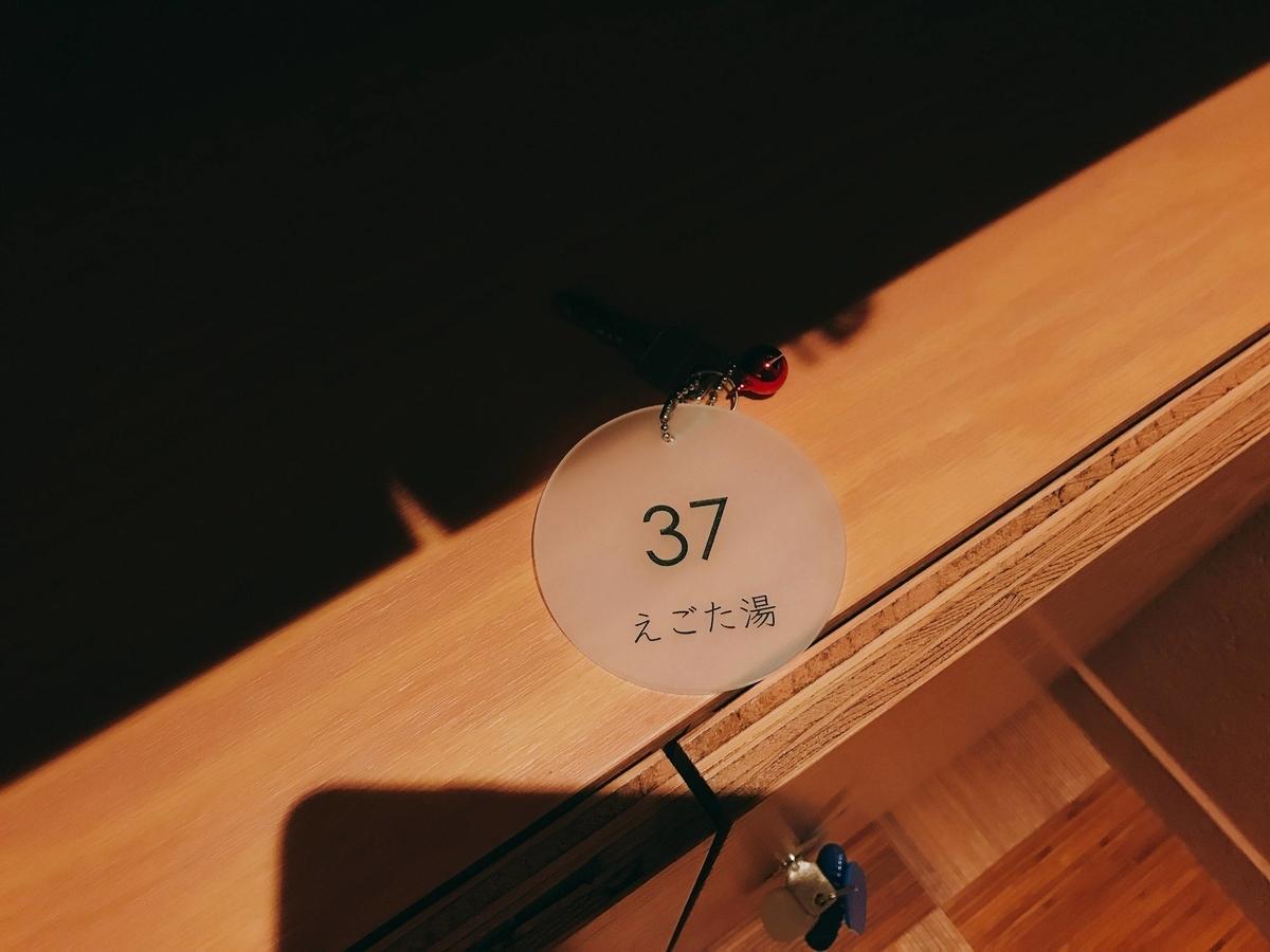 f:id:color-hiyoko:20210910005239j:plain