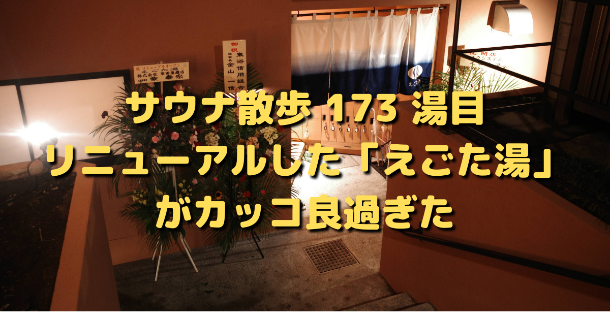 f:id:color-hiyoko:20210910213846p:plain