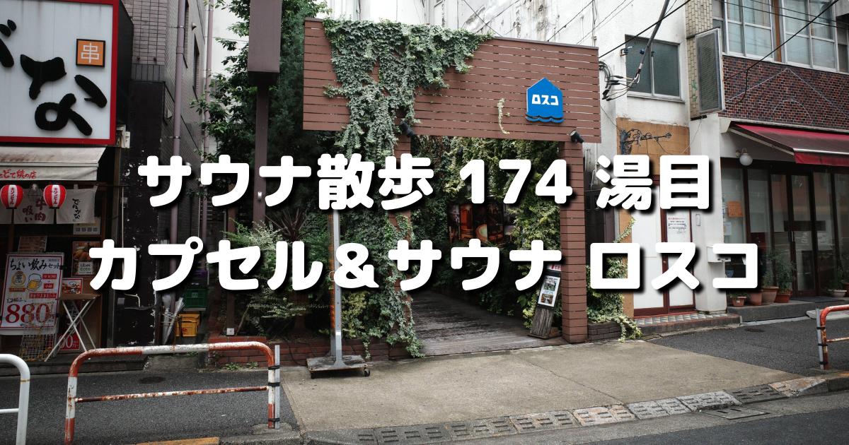 f:id:color-hiyoko:20210911202615p:plain