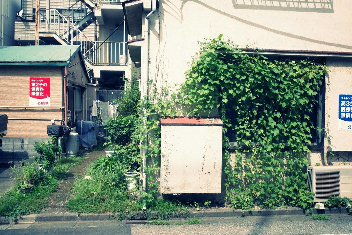 f:id:color-hiyoko:20210913211106j:plain