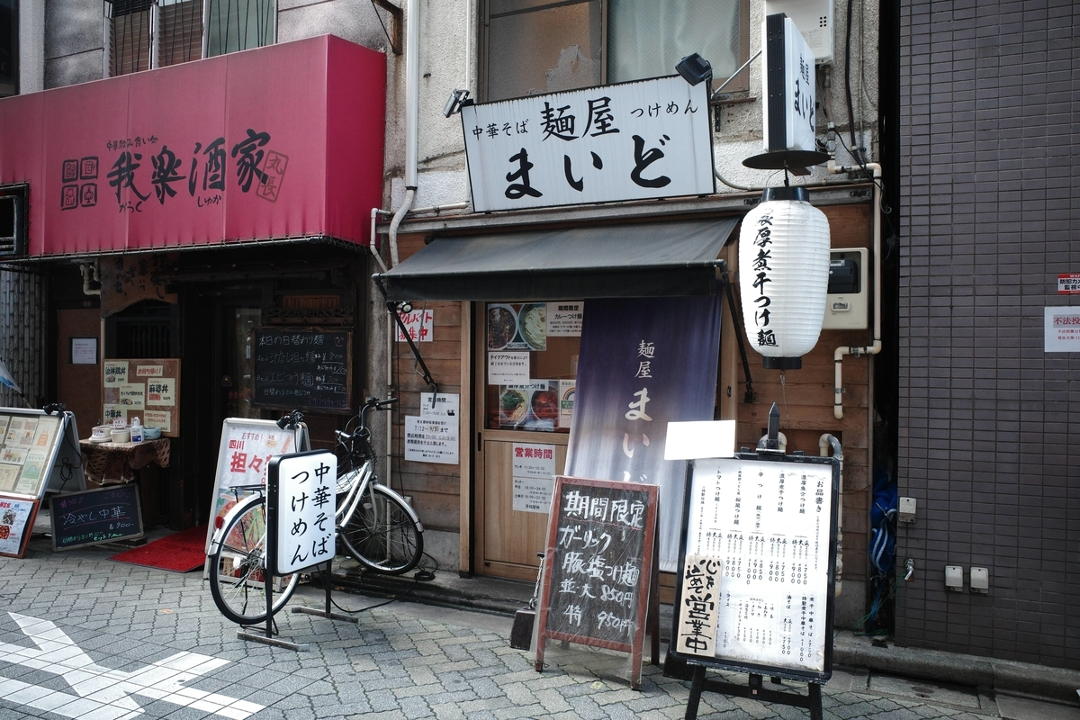 f:id:color-hiyoko:20210915210937j:plain