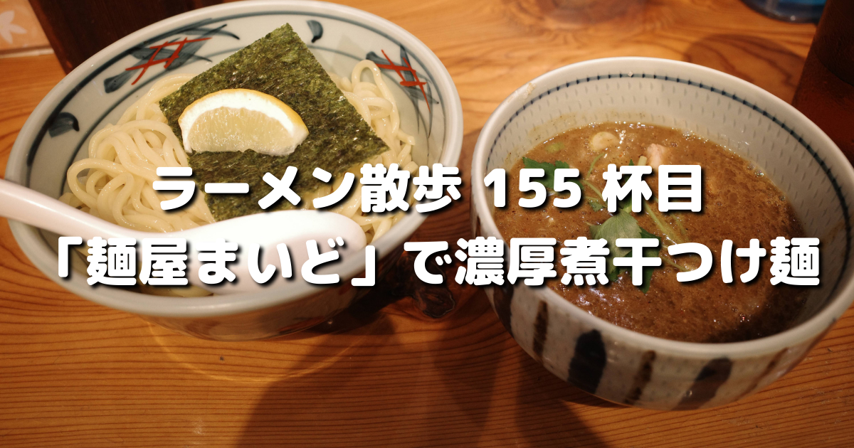 f:id:color-hiyoko:20210916122431p:plain