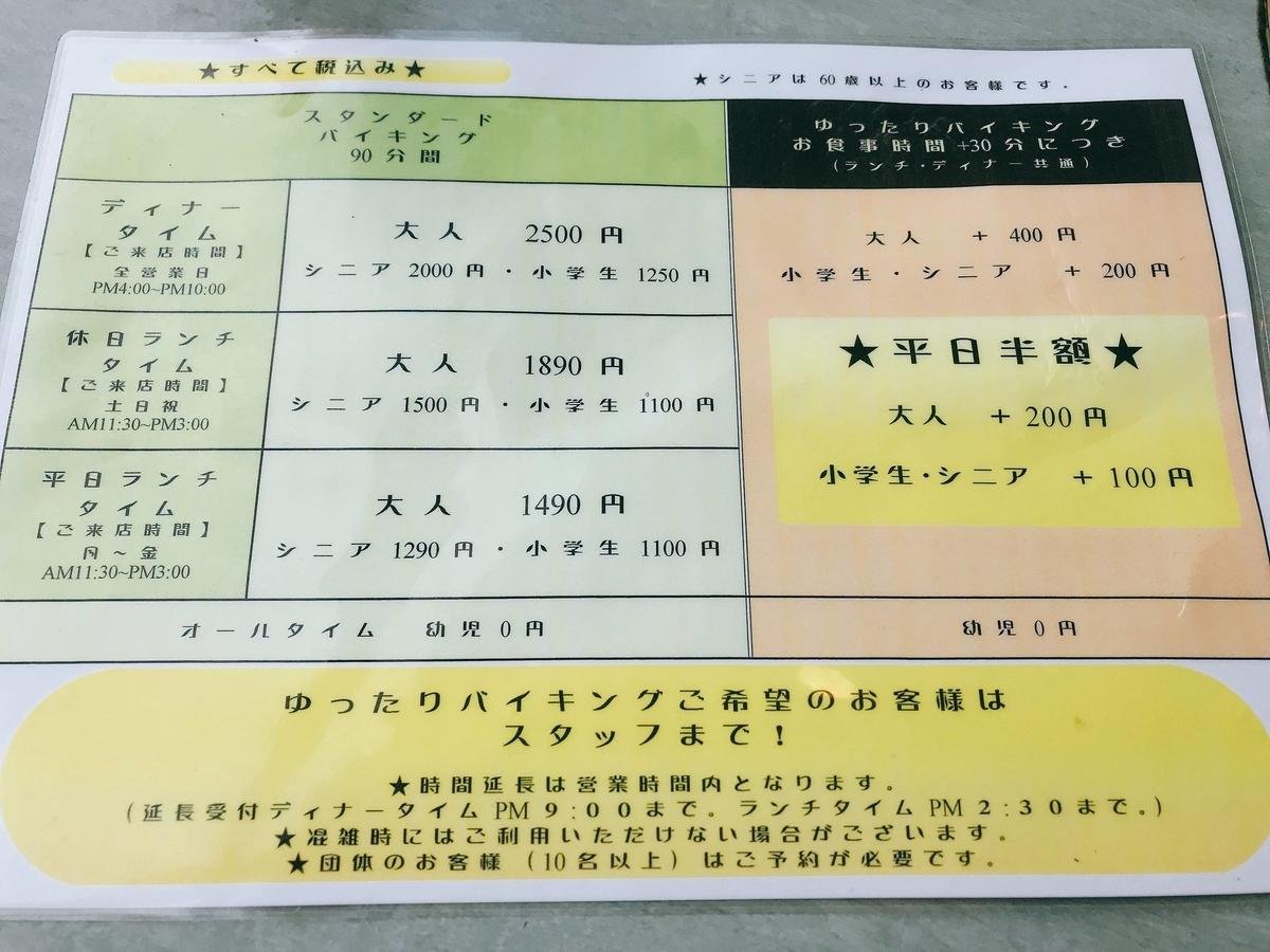 f:id:color-hiyoko:20210922203339j:plain