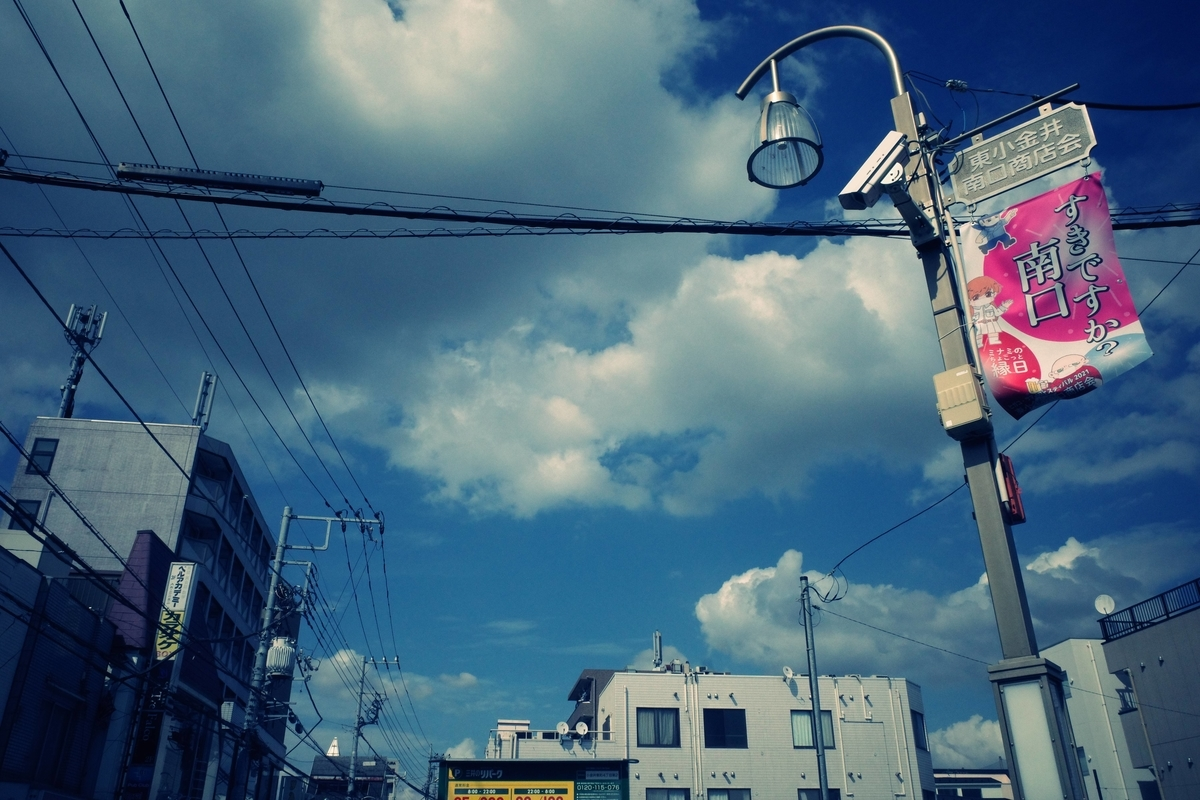 f:id:color-hiyoko:20210929120318j:plain