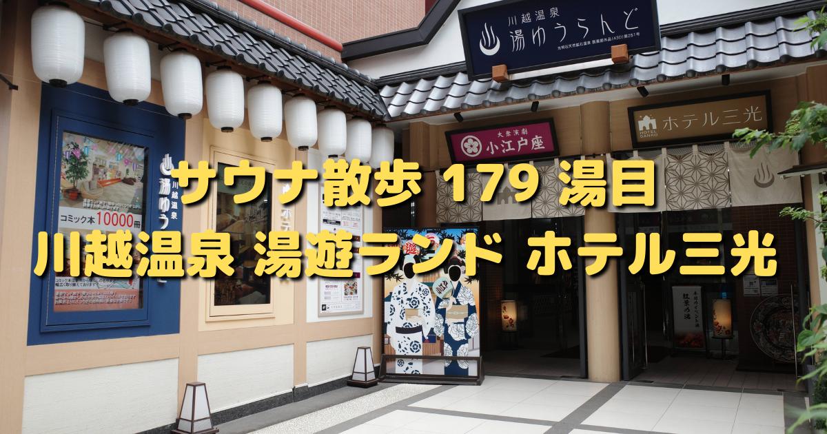 f:id:color-hiyoko:20211001144030p:plain