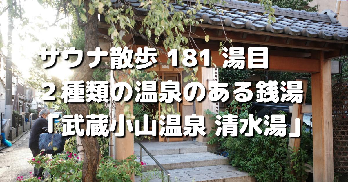 f:id:color-hiyoko:20211006113236p:plain