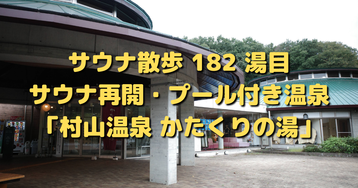 f:id:color-hiyoko:20211006224048p:plain