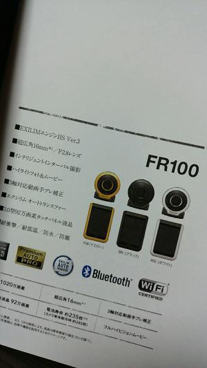 f:id:color-image:20161024224545j:plain
