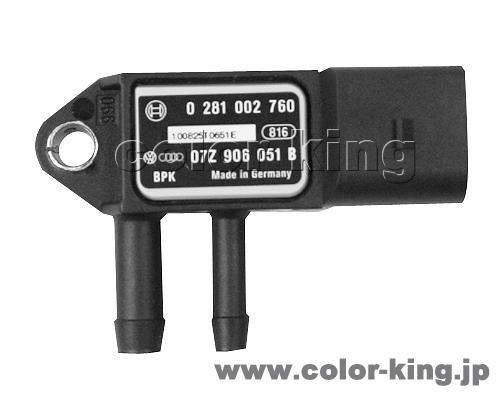 f:id:color-king:20101115143052j:image