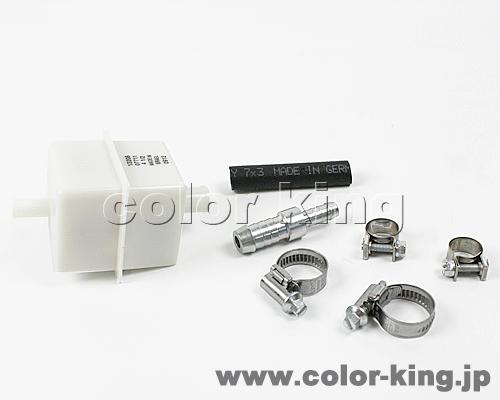 f:id:color-king:20101119154559j:image