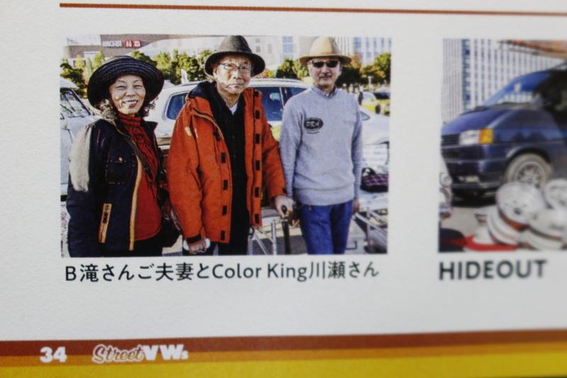 f:id:color-king:20171226222545j:image