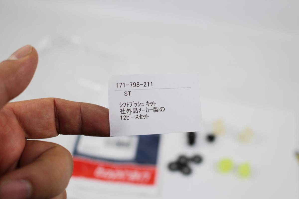 f:id:color-king:20190509144554j:plain
