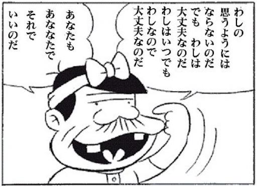 f:id:color-takayo:20180320164544j:image