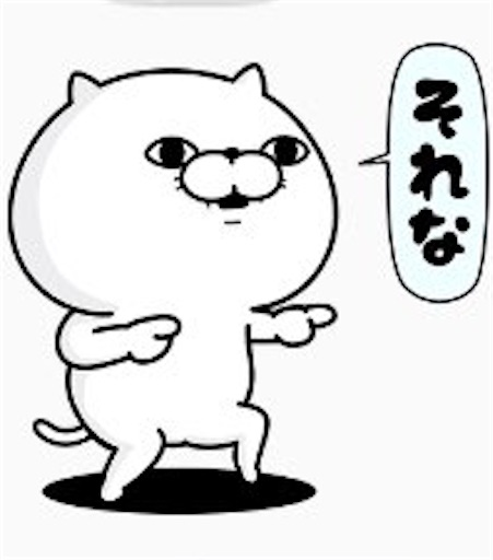 f:id:color-takayo:20180421022932j:image