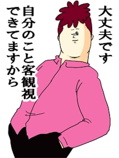 f:id:color-takayo:20180508203015j:image