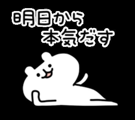 f:id:color-takayo:20180517091647p:image