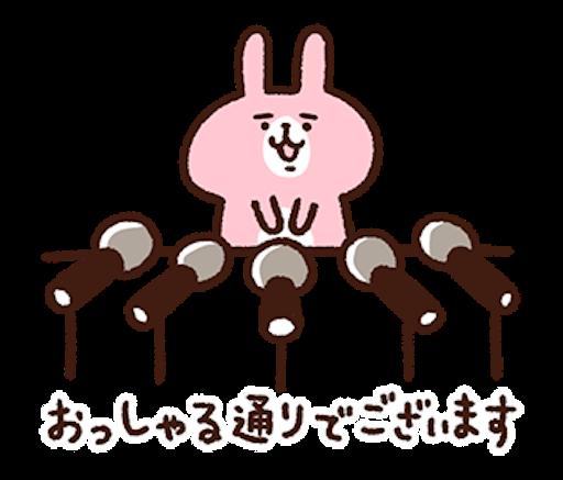 f:id:color-takayo:20180517152859p:image