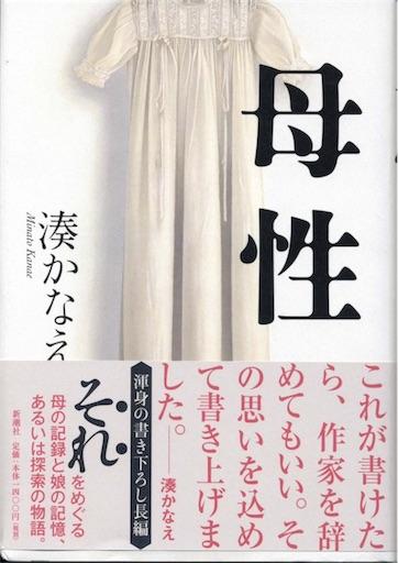 f:id:color-takayo:20180612191716j:image