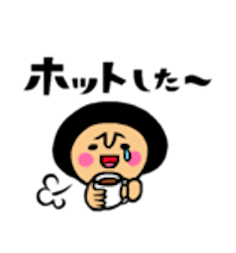f:id:color-takayo:20180719112921p:image