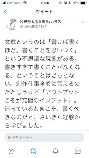 f:id:color-takayo:20180730112104p:image