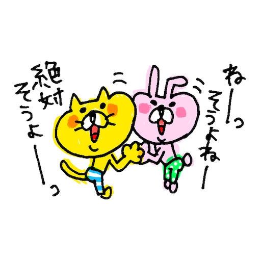 f:id:color-takayo:20180819040732p:image