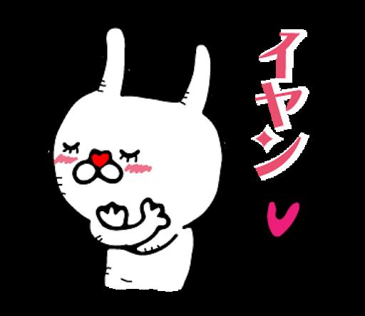 f:id:color-takayo:20181017172655p:image