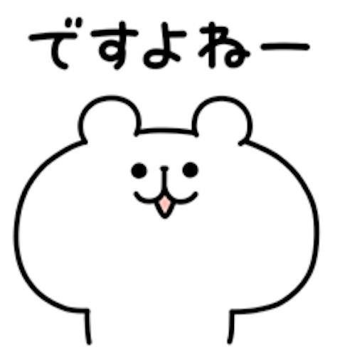 f:id:color-takayo:20181025022612p:image