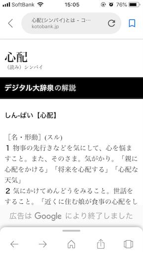 f:id:color-takayo:20190402150656p:image