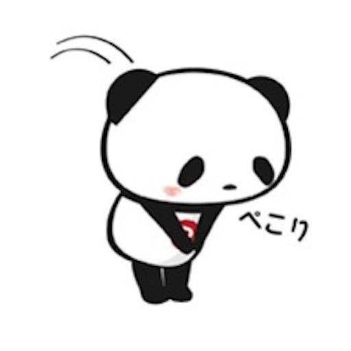 f:id:color-takayo:20190501113217j:image