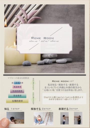 f:id:color-takayo:20190901144202j:image