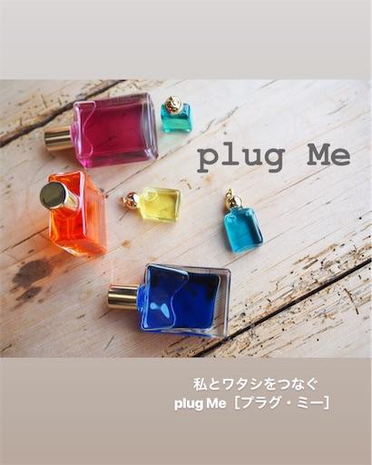 f:id:color-takayo:20191017102001j:image