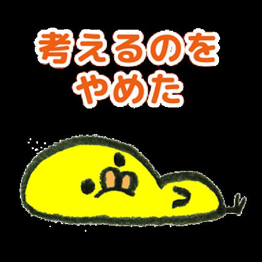 f:id:color-takayo:20191017114259p:image