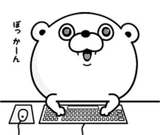 f:id:color-takayo:20191023040504j:image