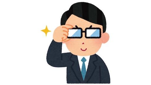 f:id:color-takayo:20200425050449j:image