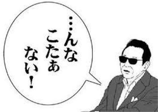 f:id:color-takayo:20200507210230j:image