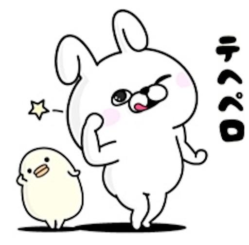 f:id:color-takayo:20200710205637j:image