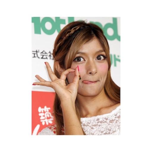 f:id:color-takayo:20200805181112j:image