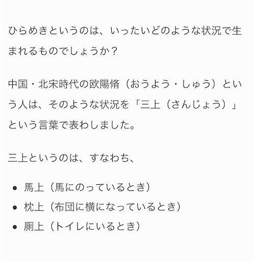 f:id:color-takayo:20200810051051j:image