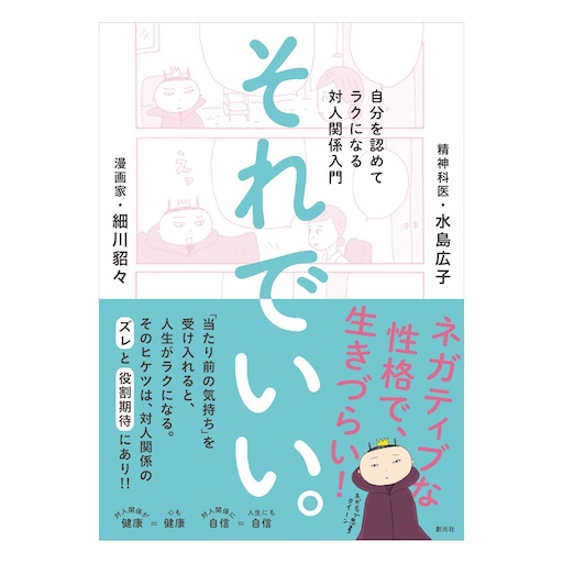 f:id:color-takayo:20201125030130j:image
