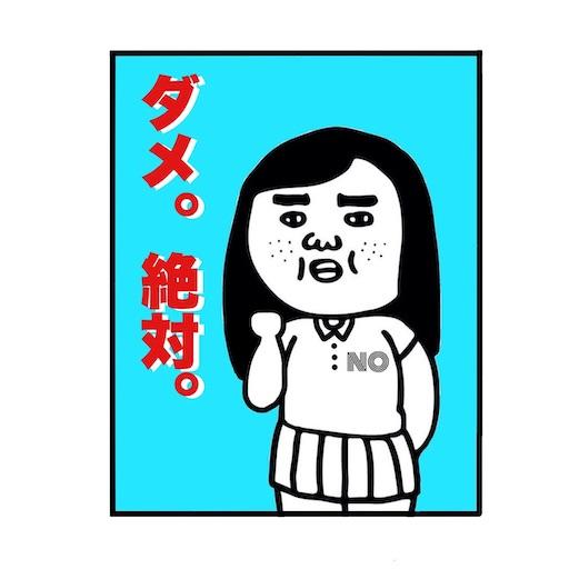 f:id:color-takayo:20201125074146j:image