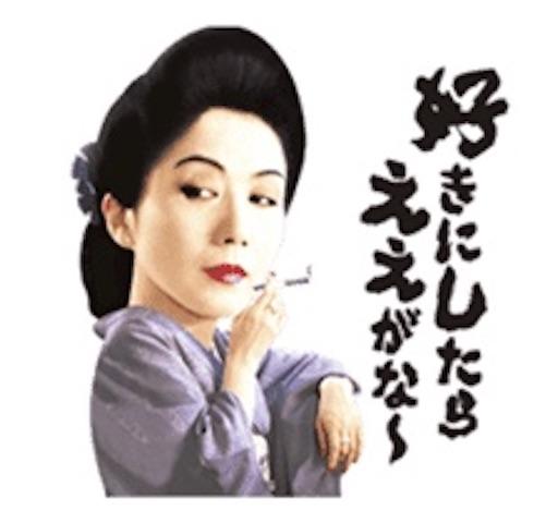f:id:color-takayo:20201224214530j:image