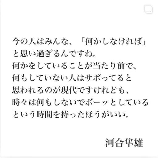 f:id:color-takayo:20201224221841j:image