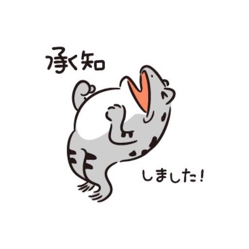f:id:color-takayo:20201230220810j:image