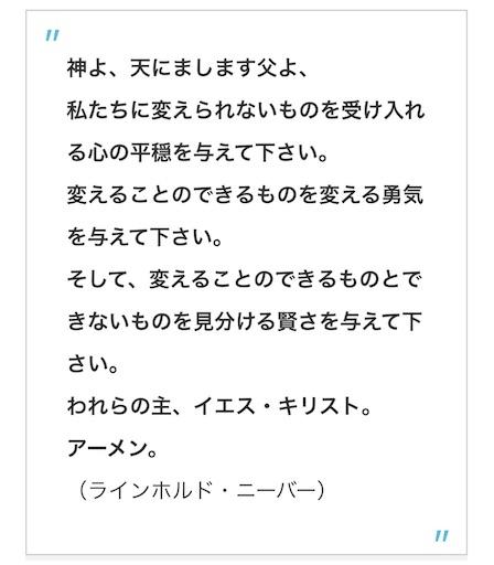 f:id:color-takayo:20210110091535j:image