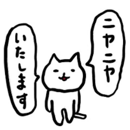 f:id:color-takayo:20210202080452j:image