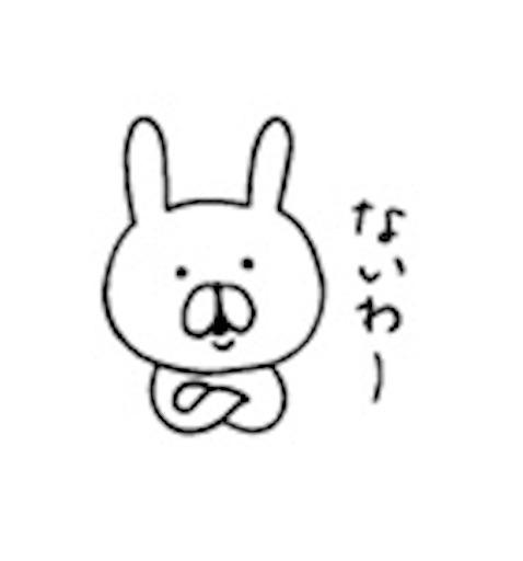 f:id:color-takayo:20210605033431j:image