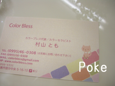 f:id:colorbless:20100405050141j:image