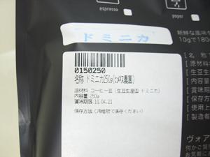20110123172117