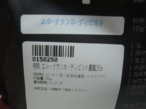 20110925172954